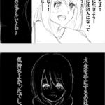 FX戦士くるみちゃんの感想