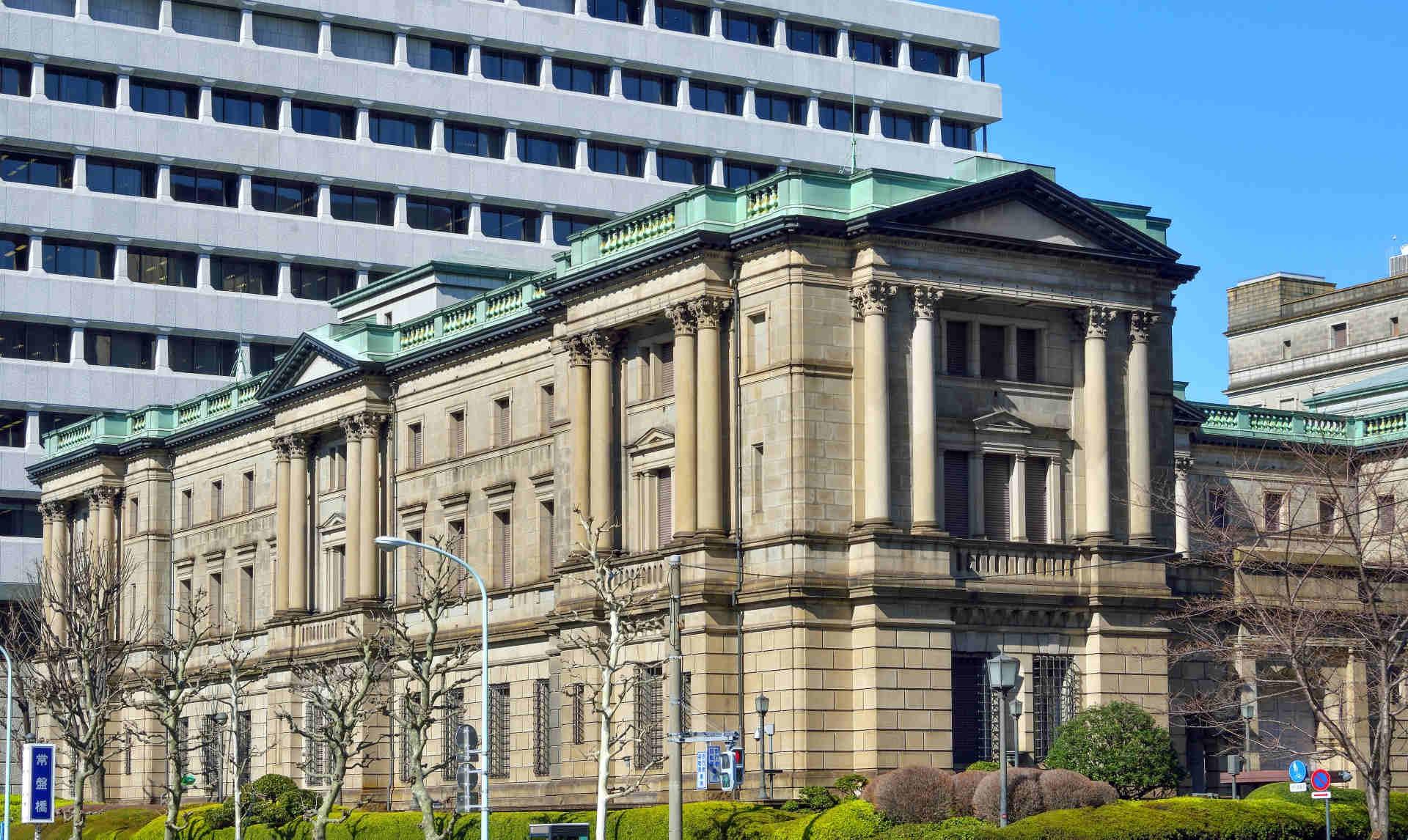 日本銀行 金融緩和